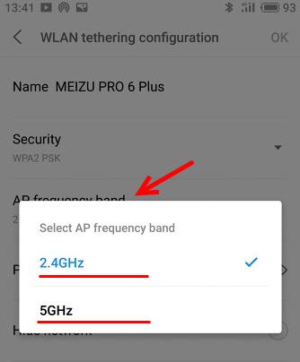 Точка доступа на 5 ГГц на смартфоне Android