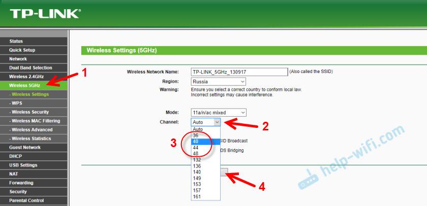 Смена канала Wi-Fi 5 GHz для телевизора Smart TV