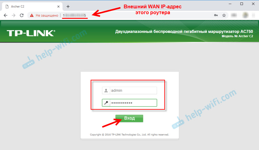 Вход в настройки роутера TP-Link через интернет (по WAN IP-адресу)