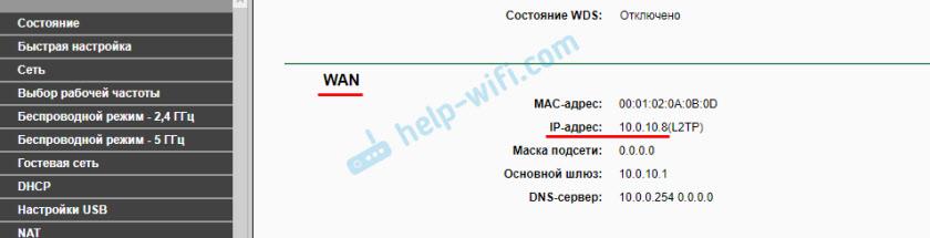 """Определяем, """"белый"""" или """"серый"""" IP-адрес"""