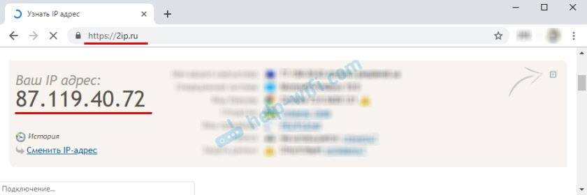 """""""белый"""" и """"серый"""" IP-адрес при настройке DDNS"""