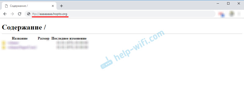 Как работает доступ к FTP-серверу через DDNS