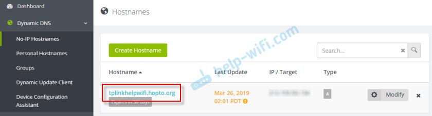 Динамический DNS адрес для маршрутизатора TP-Link