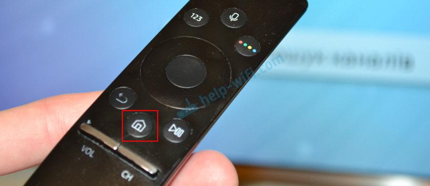 Кнопка для входа в Smart TV на телевизоре Samsung