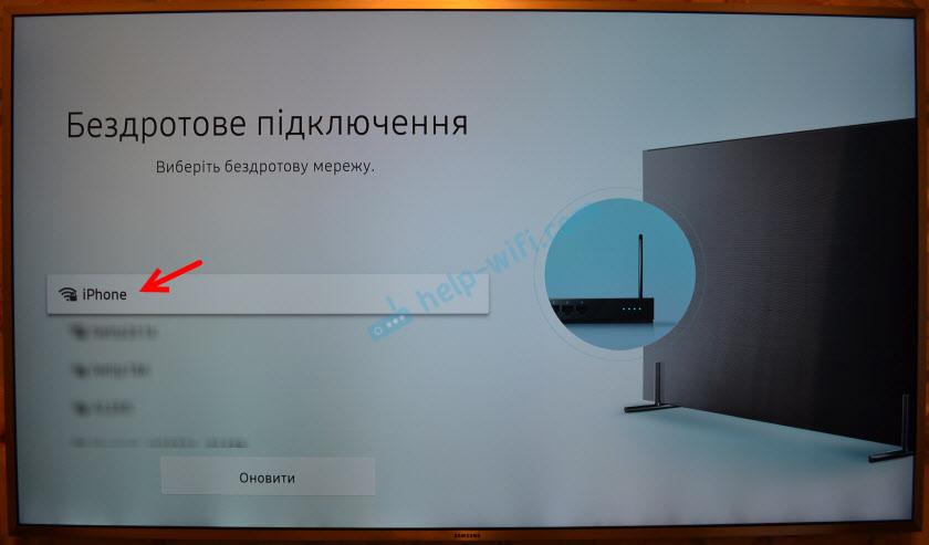 Подключение к Wi-Fi на телевизоре Samsung Smart TV