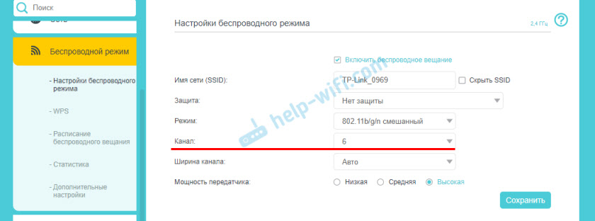 Смена канала Wi-Fi сети для Samsung Smart TV