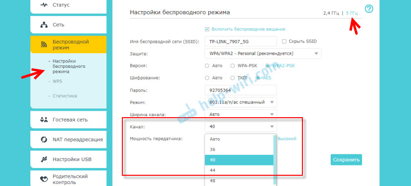 Телевизор Samsung и Wi-Fi в диапазоне 5 GHz