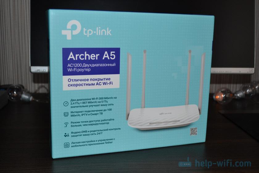Упаковка TP-Link Archer A5