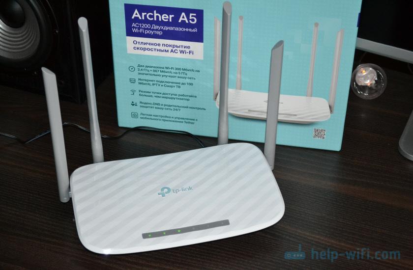 TP-Link Archer A5