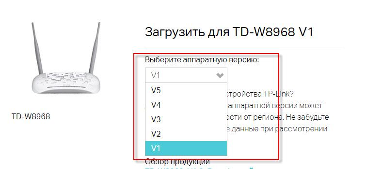Восстановление прошивки на TP-Link TD-W8968