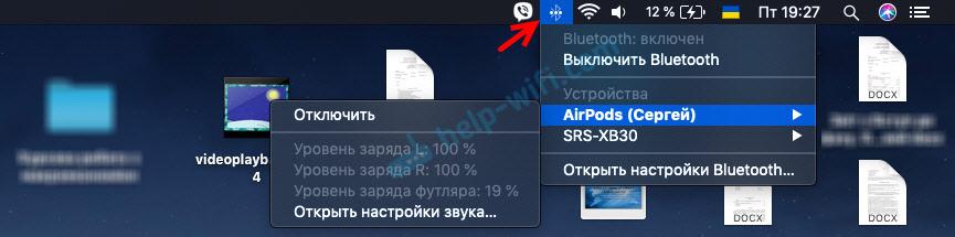 Отображения заряда наушников AirPods на MacBook и iMac