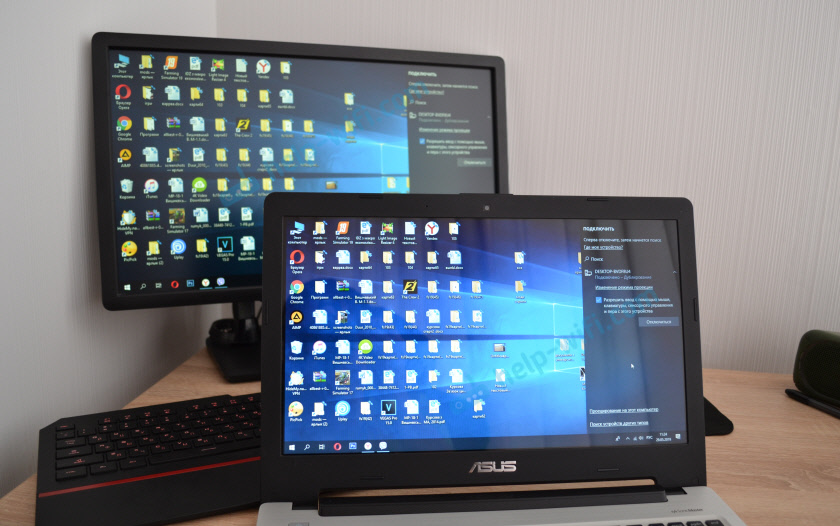 Передача изображения с одного компьютера на другой с Windows 10 по Wi-Fi сети