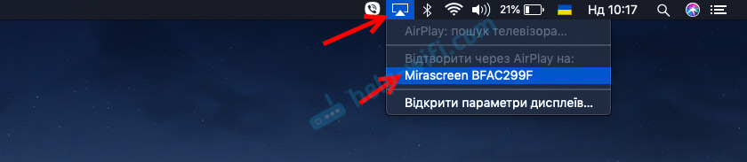Трансляция экрана через AirPlay на MacBook Mac OS через MiraScreen