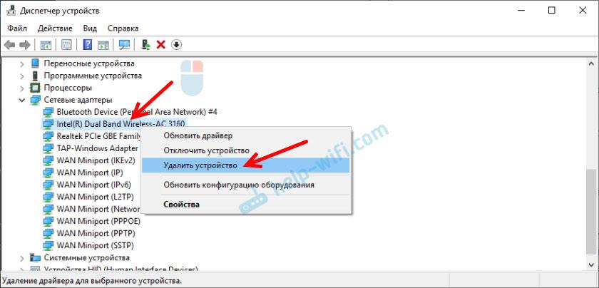 Переустановка сетевого адаптера в Windows при проблемах с изменением конфигурации TCP/IP