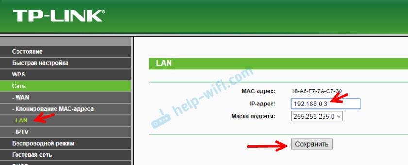 После подключения сетевого кабеля в WAN-порт не покрываются настройки TP-Link