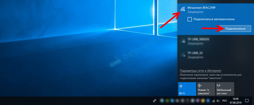 Подключение Windows 10 к Miracast адаптеру по Wi-Fi