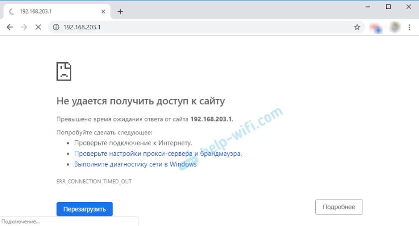 192.168.203.1: не заходит на MiraScreen AnyCast