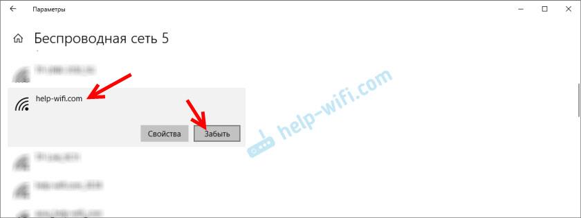Проблема Wi-Fi сети в Windows 10