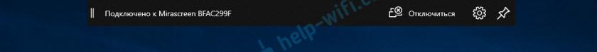 Меню с настройкам трансляции Miracast в Windows 10