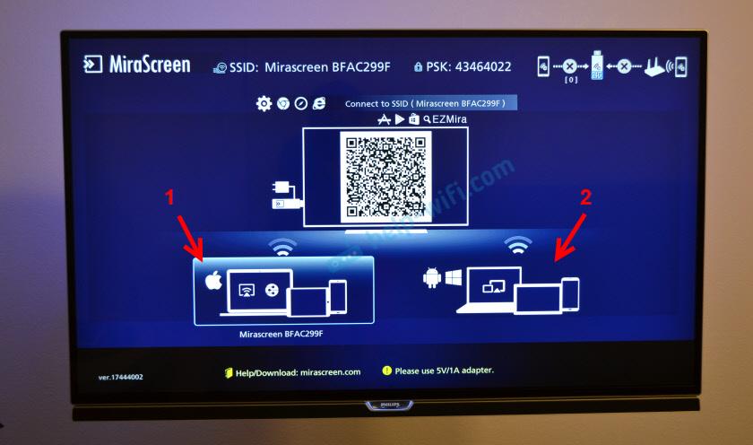 Режим работы MiraScreen/AnyCast адаптера