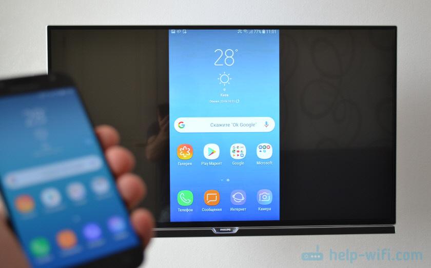 Подключение Android через MiraScreen