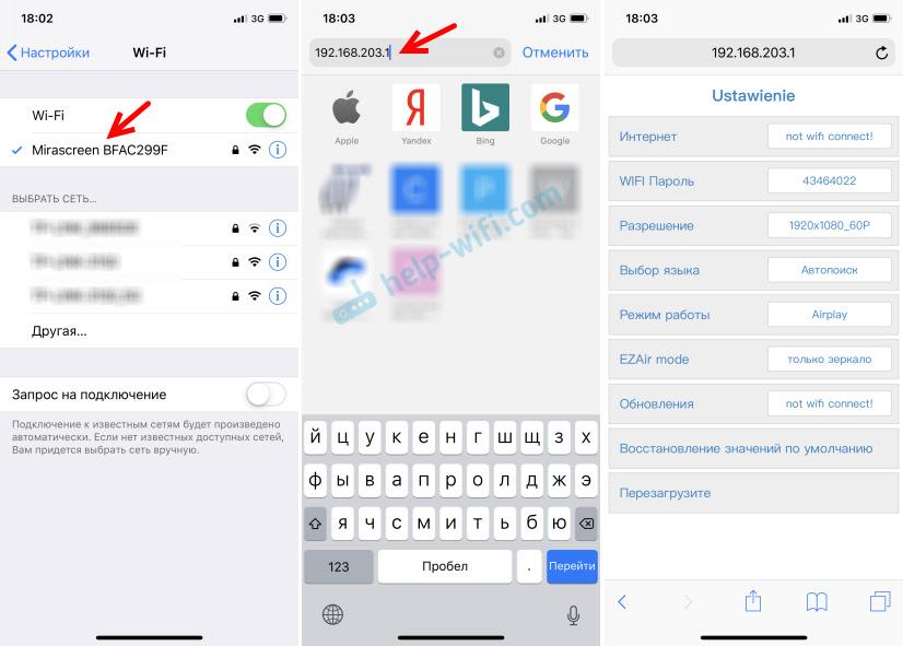 Вход в настройки 192.168.203.1 с телефона Android и iPhone