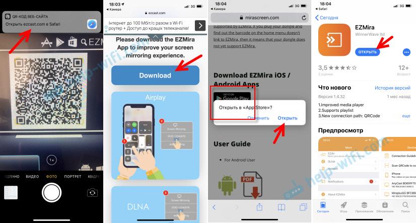 Настройка и управление MiraScreen через приложение EZMira