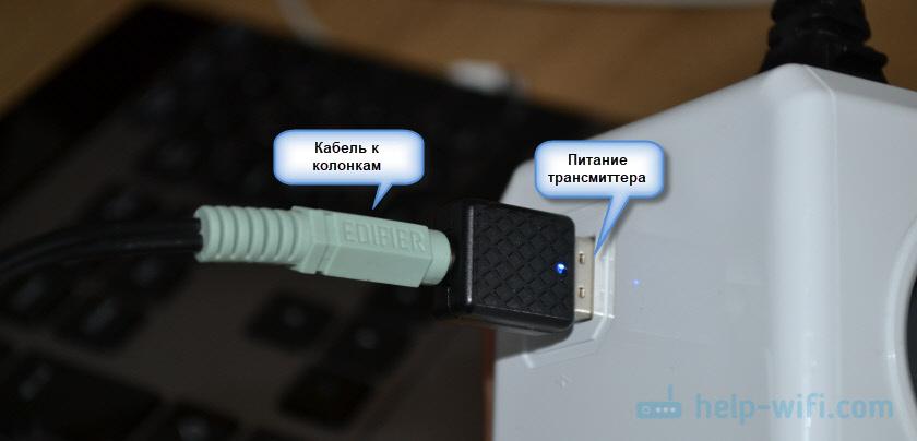Работа Блютуз трансмиттера в режиме передатчика звука на колонки с телефона