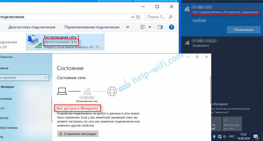 Не работает интернет в Windows 10 из-за того что не включен DHCP сервер на сетевом адаптере