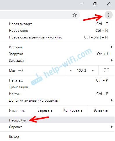 Управление уведомлениями в Chrome