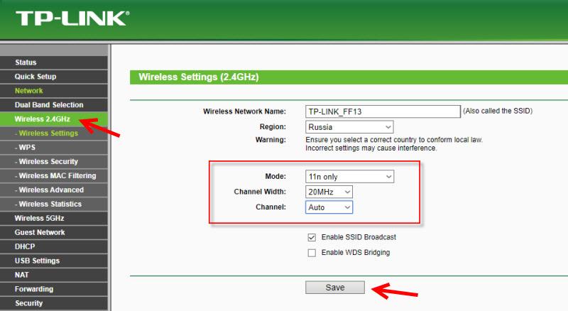 Отваливается Wi-Fi на 2.4 GHz через TP-Link TL-WDR3600