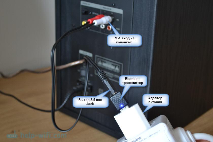 Подключение Bluetooth трансмиттера к колонкам через 3.5 mm Jack - RCA
