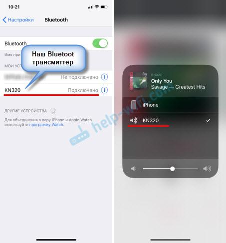 Трансляция музыки с телефона по Bluetooth на колонки без Bluetooth