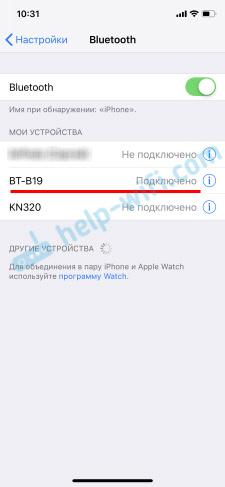 Поддержка Bluetooth для стационарных колонок