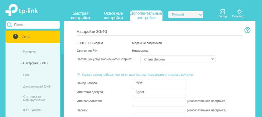 TP-LINK TL-WR842N - настройка 3G/4G интернета Ростелеком