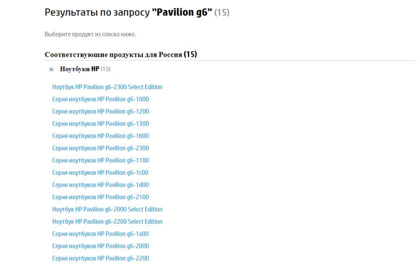 Проблемы с Wi-Fi на HP Pavilion g6