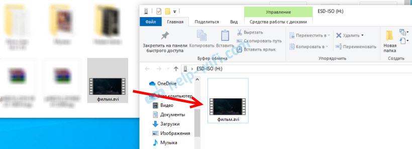 Копирование файлов на флешку для просмотра на телевизоре
