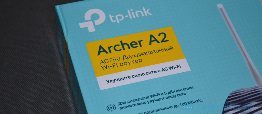 TP-Link Archer A2 AC750