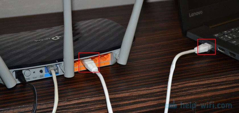 Подключение по сетевому кабелю к TP-Link Archer A2