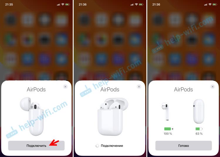 Подключение AirPods к iPhone без ошибок