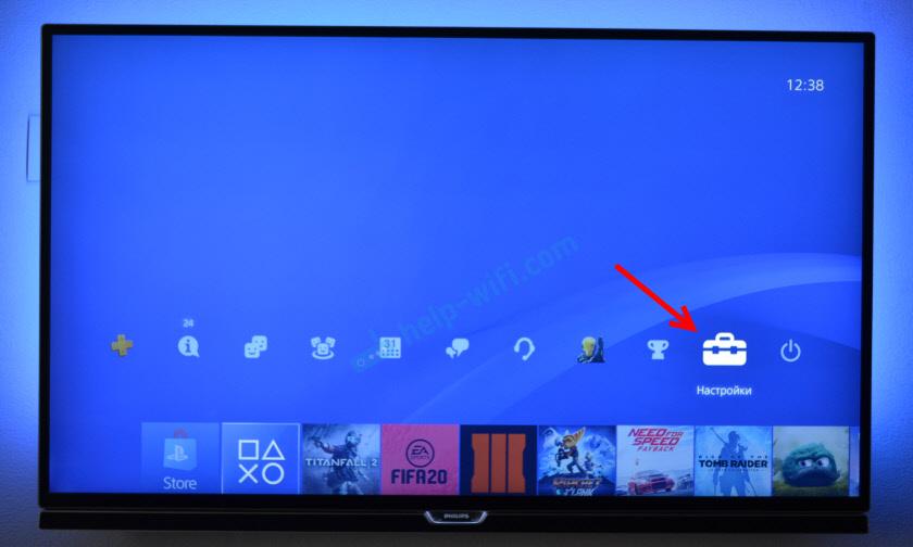 Подключение PlayStation 4 к Wi-Fi через настройки