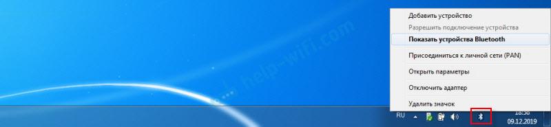 Значок Блютуз в трее Windows 7