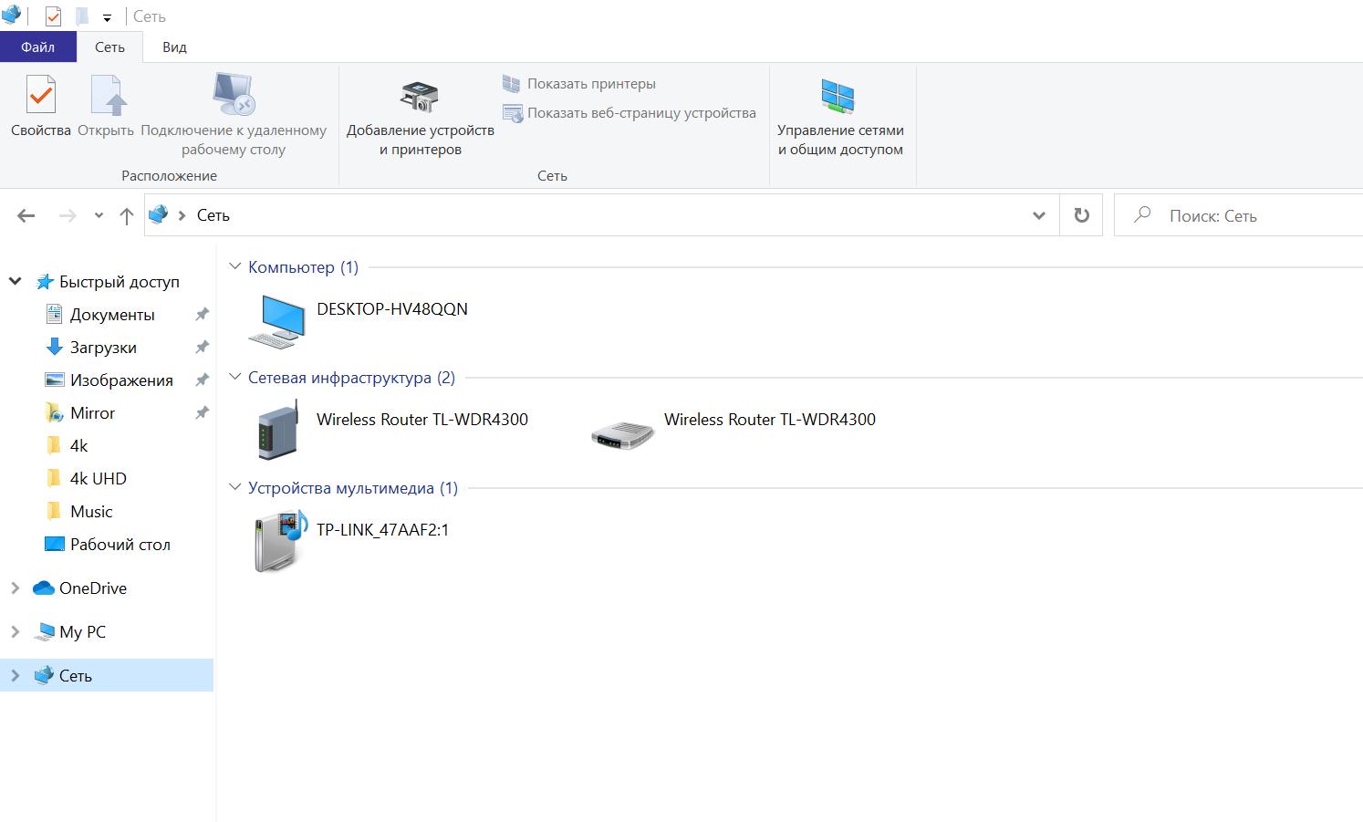 Сервер мультимедиа DLNA на LG